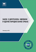 Zakon o digitalnoj imovini i odluke Narodne banke Srbije (jun 2021.)