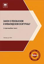 Zakon o penzijskom i invalidskom osiguranju (prečišćen tekst, jun 2021)