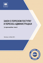 Zakon o poreskom postupku i poreskoj administraciji (prečišćen tekst, oktobar 2021.)