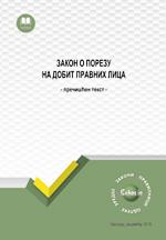 Zakon o porezu na dobit pravnih lica (prečišćen tekst, decembar 2019.)