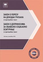 Zakon o porezu na dohodak građana i Zakon o doprinosima za obavezno socijalno osiguranje (prečišćeni tekstovi, decembar 2020.)