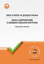 Zakon o porezu na dohodak građana i Zakon o doprinosima za obavezno socijalno osiguranje (prečišćeni tekstovi, decembar 2019.)