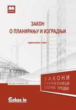 Zakon o planiranju i izgradnji 2018
