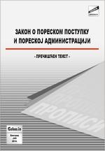 Zakon o poreskom postupku i poreskoj administraciji