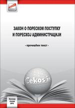 Zakon o poreskom postupku i poreskoj administraciji (prečišćen tekst, januar 2016.)
