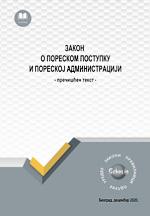 Zakon o poreskom postupku i poreskoj administraciji (prečišćen tekst, decembar 2020.)