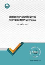 Zakon o poreskom postupku i poreskoj administraciji (prečišćen tekst, decembar 2019.)