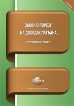 Zakon o porezu na dohodak građana (prečišćen tekst, decembar 2013.)