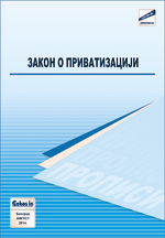 Zakon o privatizaciji (2014)