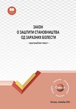 Zakon o zaštiti stanovništva od zaraznih bolesti (prečišćen tekst, novembar 2020.)