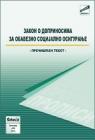 Zakon o doprinosima za obavezno socijalno osiguranje (prečišćen tekst, jun 2014.