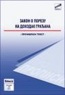 Zakon o porezu na dohodak građana (prečišćen tekst, jun 2014.)