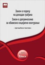 Zakon o porezu na dohodak građana i Zakon o doprinosima za obavezno socijalno osiguranje (prečišćeni tekstovi, januar 2018.)