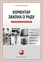 Komentar Zakona o radu - treće izmenjeno i dopunjeno izdanje