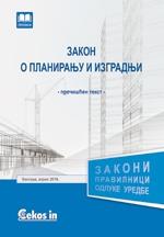 Zakon o planiranju i izgradnji 2019