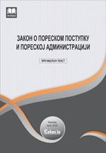 Zakon o poreskom postupku i poreskoj administraciji (prečišćen tekst, april 2018.)