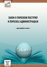 Zakon o poreskom postupku i poreskoj administraciji (prečišćen tekst, mart 2016.)